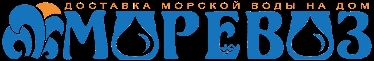 МОРЕВОЗ-ОКОНЧАТЕЛЬНЫЙ-ВАРИАНТ-4